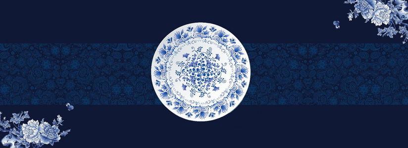 青花瓷唯美意境中国风元素背景