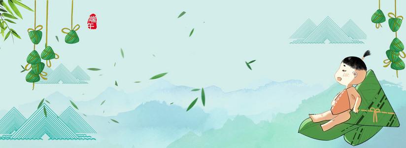 小清新卡通端午五月初五吃粽子节日