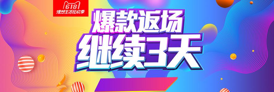 流体渐变酷炫时尚渐变全屏海报banner