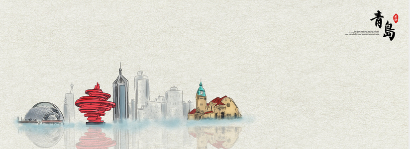 手绘青岛建筑背景
