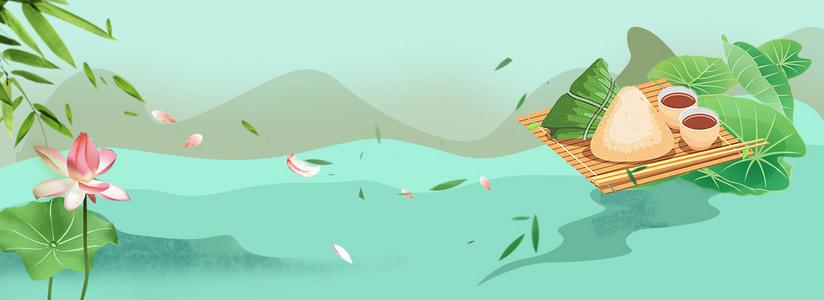 绿色小清新荷花夏季粽子河水背景