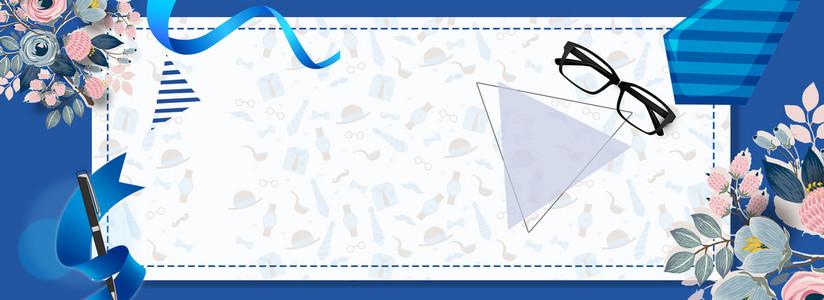 电商父亲节蓝色花卉促销banner