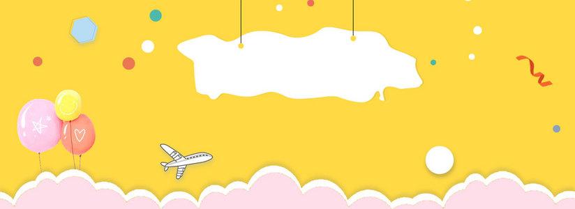 天猫卡通飞机气球六一儿童节banner