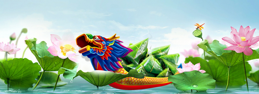 夏季龙舟主题背景