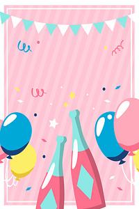 儿童节粉红背景生日背景