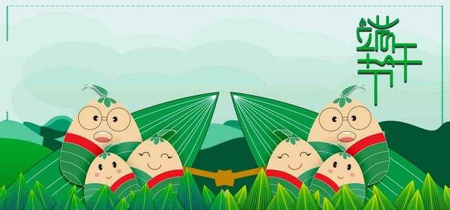 端午节发粽子绿色文艺banner