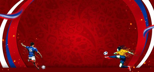 2018激情世界杯足球banner