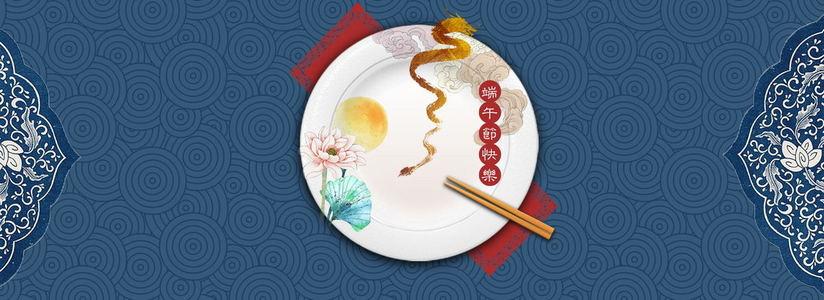 荷花盘子端午节节日复古中国风背景