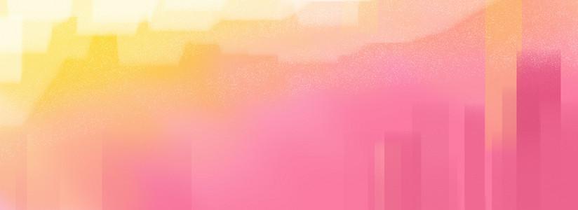 唯美玫红暖黄渐变水彩背景