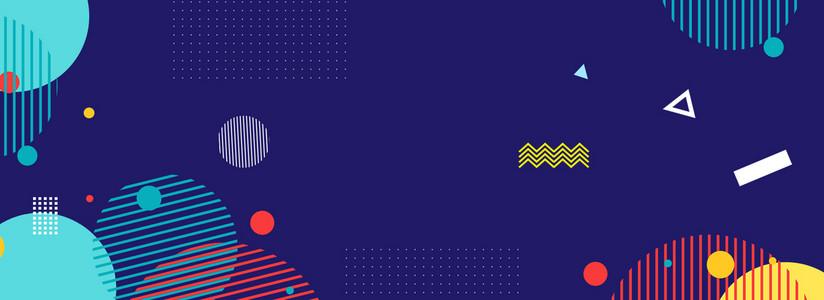 紫色几何波点线条淘宝促销banner