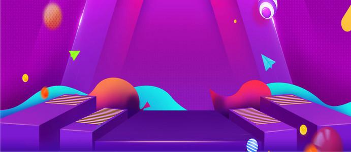 紫色全屏海报banner