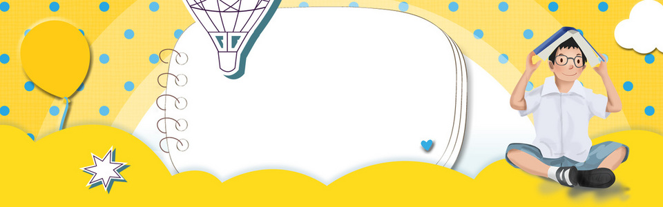 黄色可爱边框学生看书高考榜banner