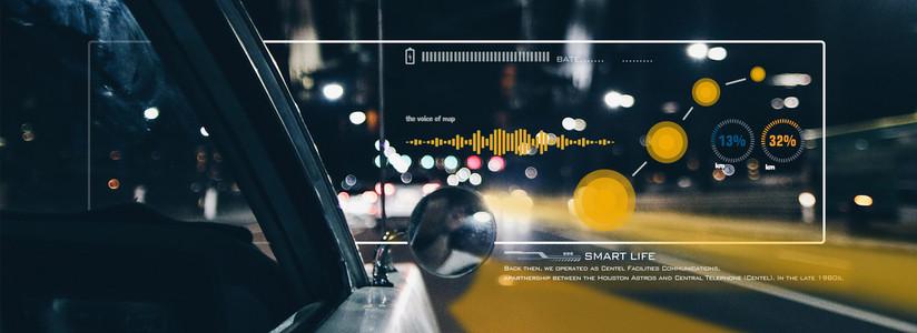 智能汽车交互科技背景