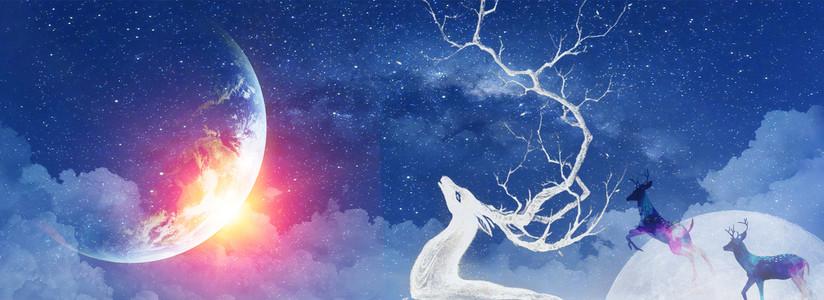 星空麋鹿森系浪漫创意合成图