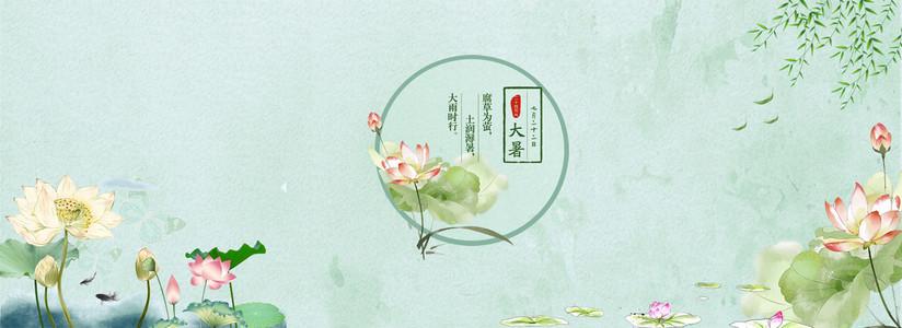 夏季大暑中国风绿色电商海报banner