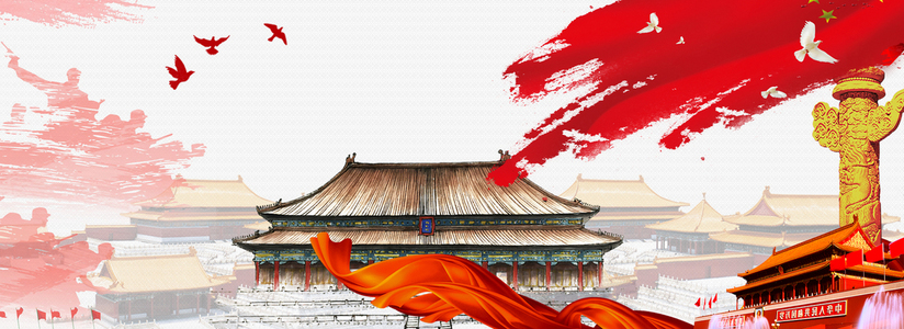 红色创意八一建军节背景