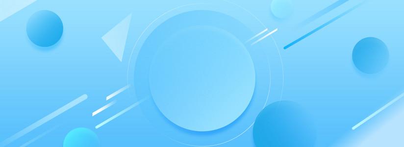 蓝色渐变圆弧夏季清凉背景