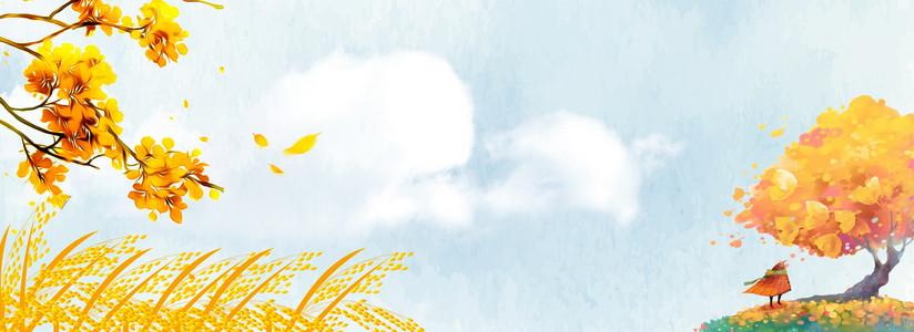 立秋秋天手绘海报背景