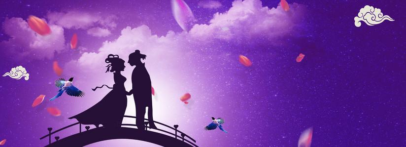 浪漫唯美紫色七夕电商海报背景图