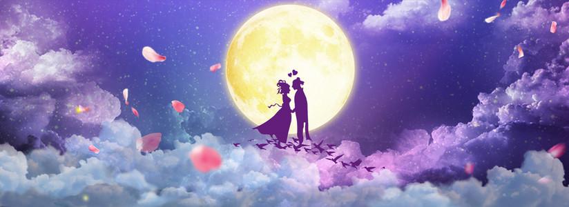 七夕情人节紫色电商海报背景