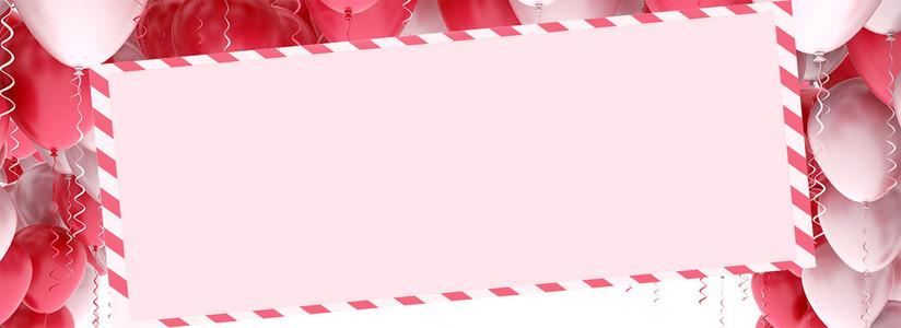 红色气球七夕背景