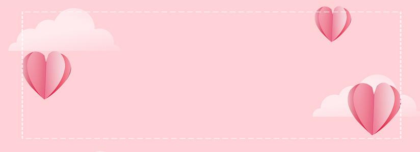 粉色创意心形装饰背景