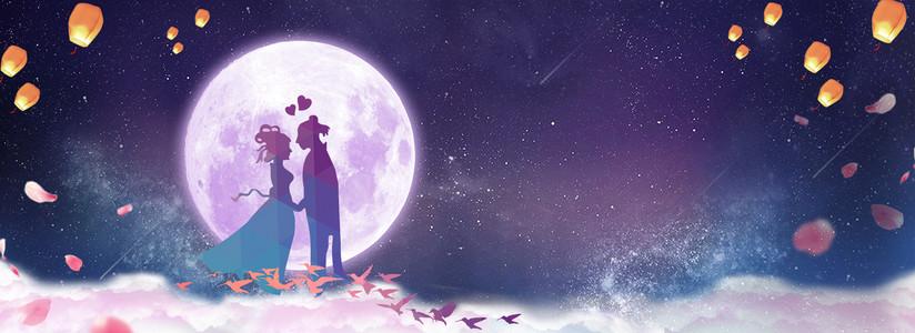 七夕紫色浪漫电商海报背景