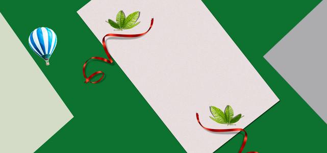 绿色几何出游季促销banner