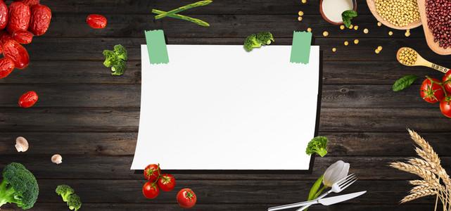 电商淘宝蔬菜简约海报模板