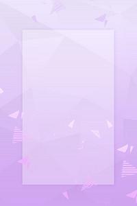 扁平唯美粉紫色渐变几何海报