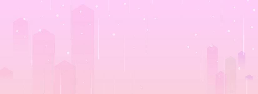 粉紫色唯美扁平几何背景banner