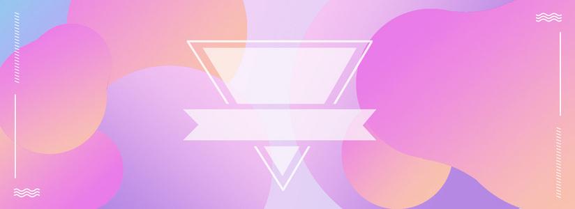 酷炫粉紫色渐变线框装饰元素海报背景