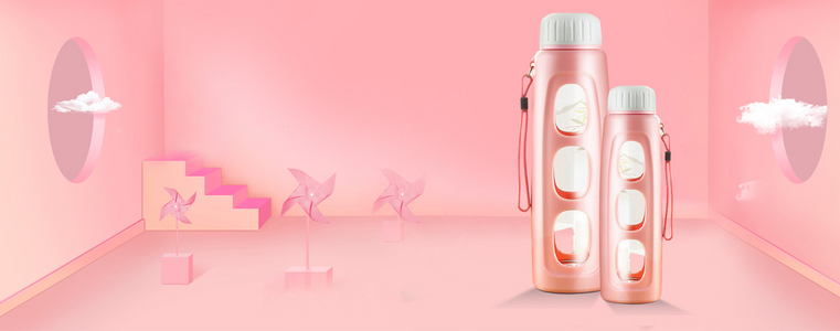 卡通杯子促销季粉色背景