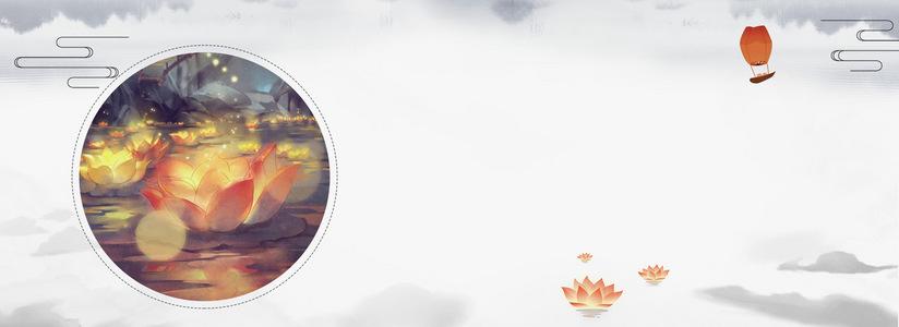 中国风中元节鬼节海报背景图