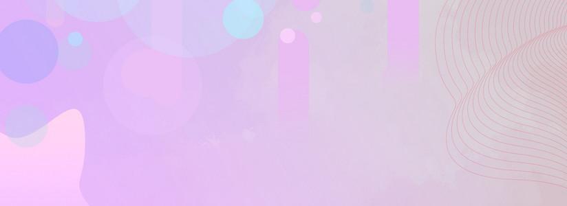 几何图形粉紫色渐变简约banner
