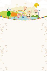 原创手绘幼儿园儿童运动卡通海报背景