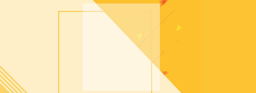 扁平几何橙色渐变秋季上新折扣背景