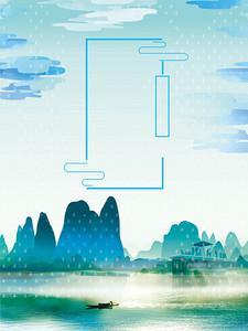 广西桂林旅游海报