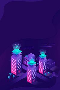 镭射立体科技5G新时代海报设计
