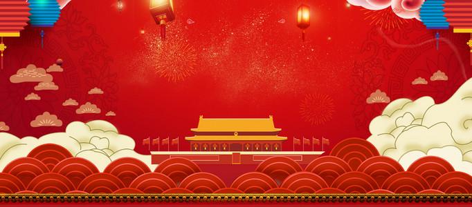 红色复古中国风十一国庆电商banner
