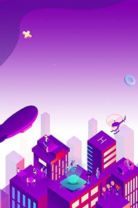 镭射立体科技5G新时代海报
