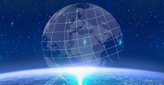 科技城市地球背景