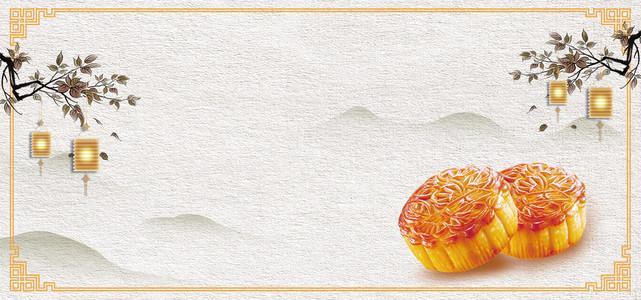 中秋月饼文艺复古中国风banner