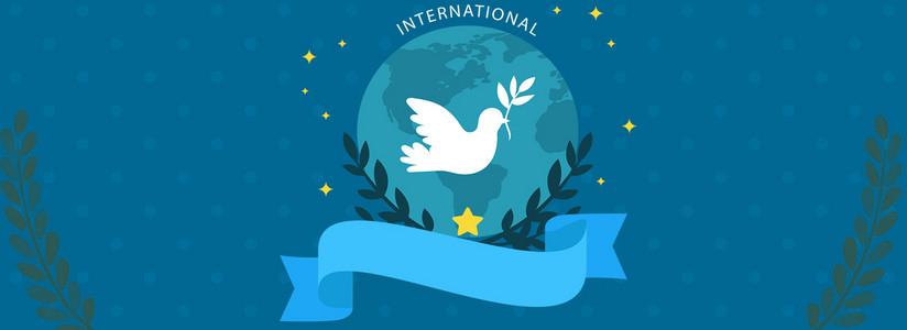 世界和平日简约海报背景