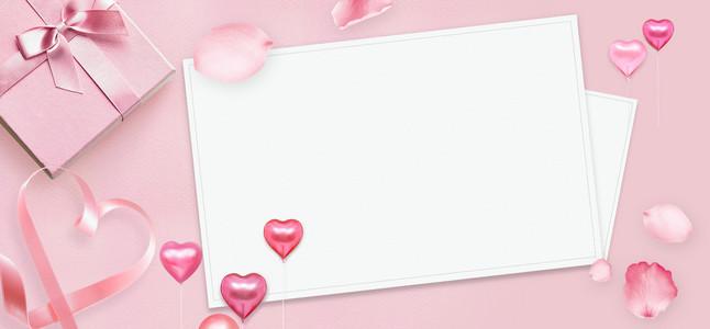 天猫粉色花瓣优雅高端大气化妆品背景