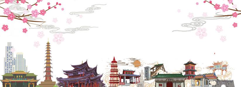 国庆出游手绘简约海报背景