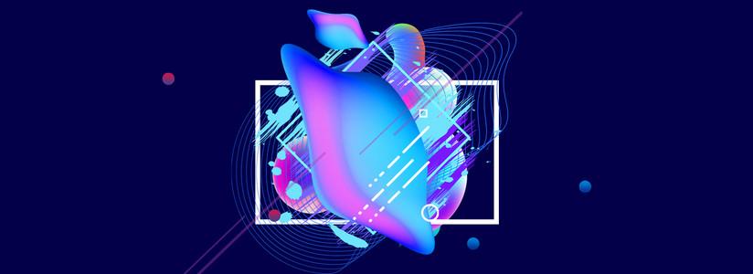 大气紫色液体抽象电商风背景