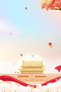 红色十一国庆节党政背景模板