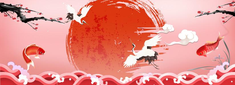 红色国际中国风海浪仙鹤鱼儿背景