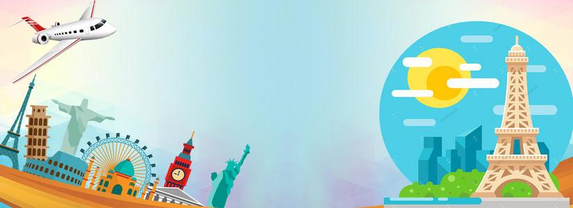 国庆小长假卡通旅游海报背景